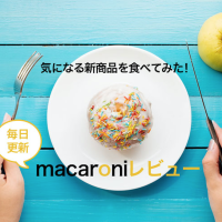 macaroni_review