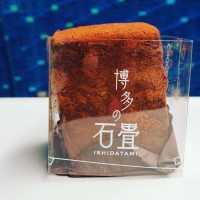 お土産にもぴったり!博多駅で買える絶品スイーツ15選