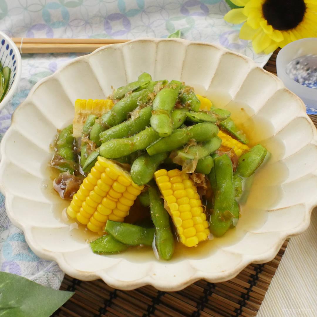 とうもろこしと枝豆の煮浸し