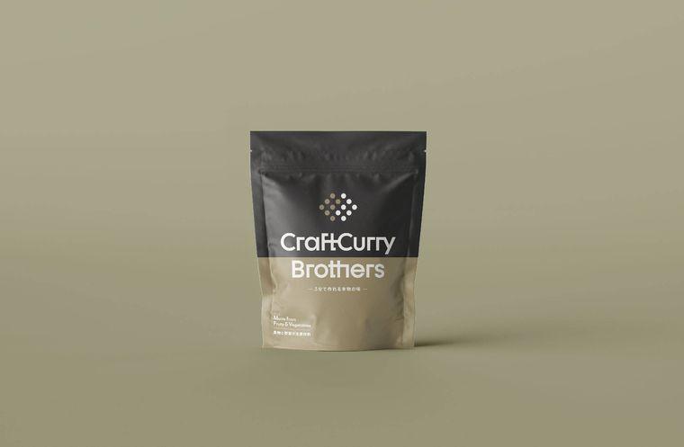 DEAN&DELUCAに完全無添加のカレールー「クラフトカレーブラザーズ」新登場。3分で作れるリッチな味の画像