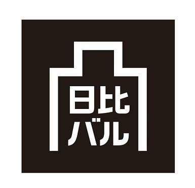 人気のグルメが集結!西新橋に「日比谷フォートタワー ショップ&レストラン」がオープンの画像