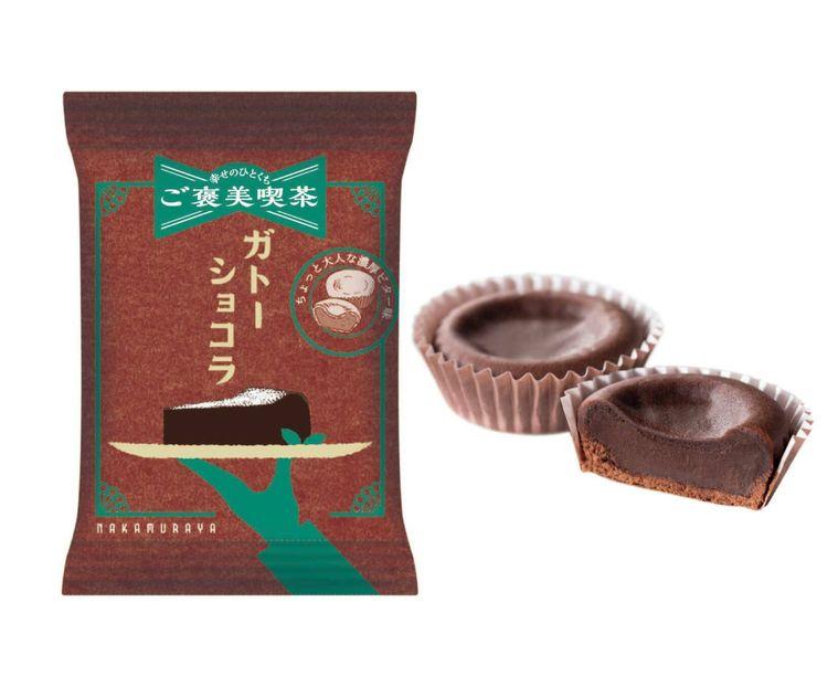 新宿中村屋から「ご褒美喫茶」が新登場!全国のスーパーで買えるお手軽スイーツの画像