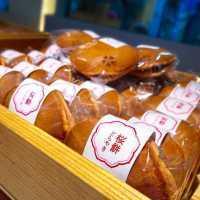 本格和菓子が楽しめる!横浜元町本店「香炉庵」で和の心を愉しもう