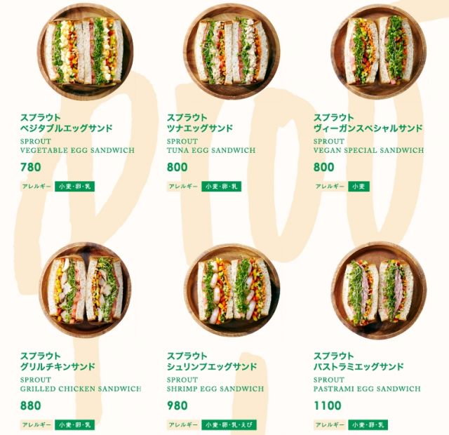 LoL SPROUT SANDWICHとは