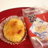 芸能人も大絶賛!福島のお菓子「いもくり佐太郎」ってどんな味?