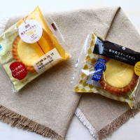 サンクスで人気の「濃厚焼きチーズタルト」がファミマでも発売!違いはあるの?