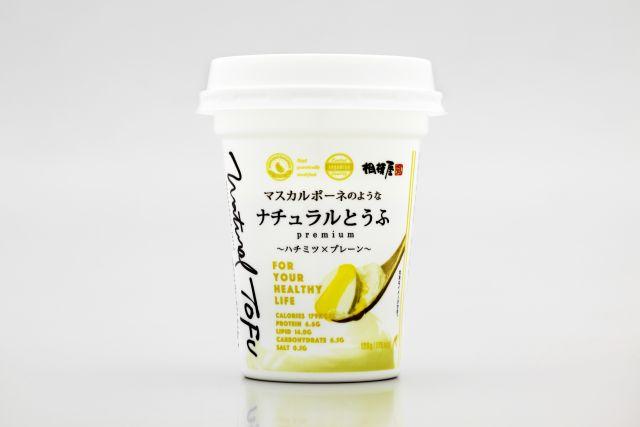 「マスカルポーネのようなナチュラルとうふ」から新商品!
