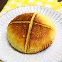 セブン「たまご蒸しパン」をトースターで3分焼くだけ!90円の贅沢にハマる人続出!