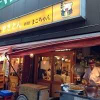 新橋で食べ歩き!秘伝のタレが旨い焼きとん屋「まこちゃん 本店」