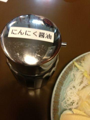 【新橋】人気「ビーフン東」の五目ビーフンと中華ちまきを食べに行ってきたよ!の画像