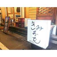【新板橋】最強のイタリアン居酒屋「君想ふ暮らし」うまくて安い店に人は自然に集まる!
