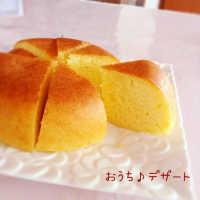 ふわふわもしっとりも♩炊飯器で作るチーズケーキの簡単レシピ15選