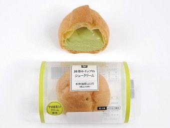 価格:130円(税込)