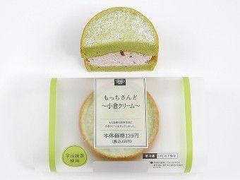 価格:150円(税込)