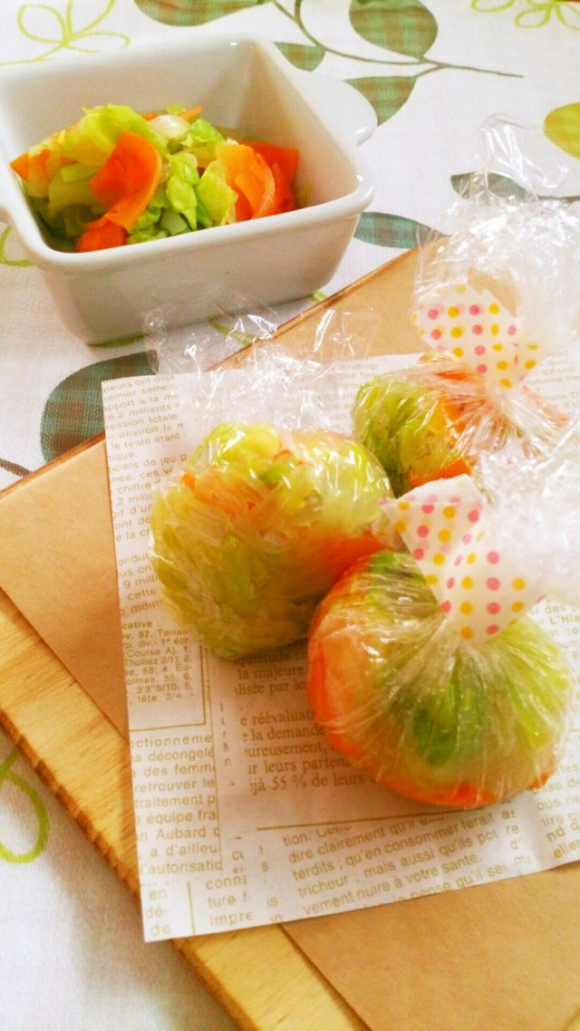 「野菜玉」の作り方