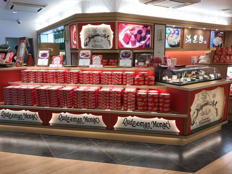 東京駅に「クッジマンモナシ」がオープン