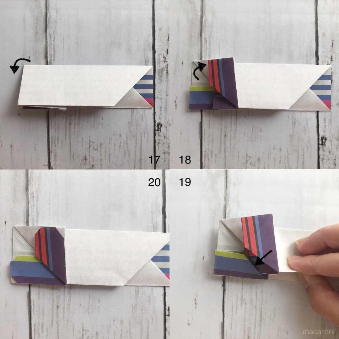 箸袋の末端を開いてハートを作る行程