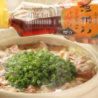 コク深アツアツ!「#ねぎ塩ごま油鍋」を投稿して豪華賞品をゲット