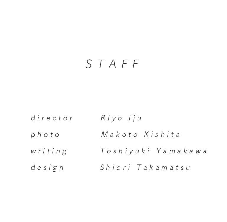 【マカロニメイトインタビュー】宮崎駿さんへ突撃訪問!? 好きにひたむき。上岡麻美がお菓子で描く夢の世界