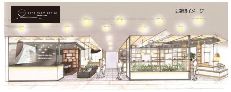 伊藤園の新業態「オチャ ルーム アシタ イトウエン」が、渋谷スクランブルスクエアにオープンの画像