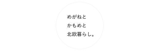 【料理上手の朝ごはん vol.18】chiiさんの物語の画像