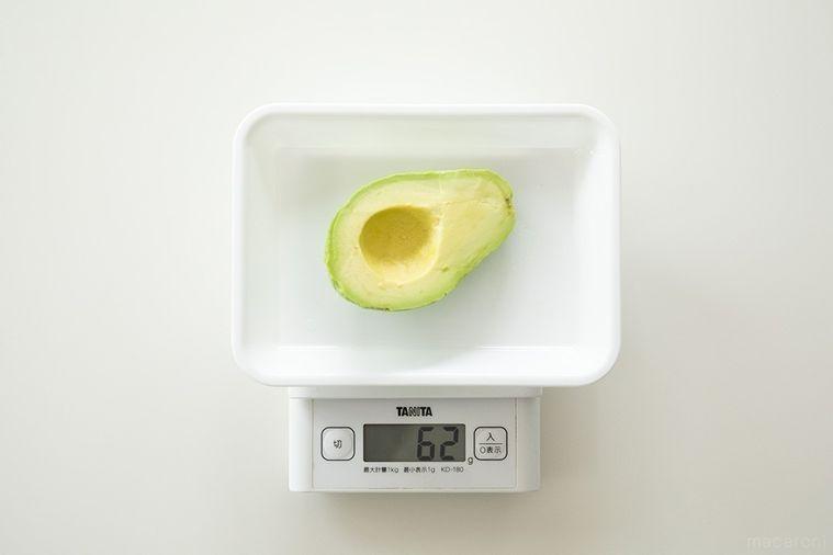 アボカドは高カロリー? 管理栄養士が教えるダイエット中に食べるときのポイントの画像