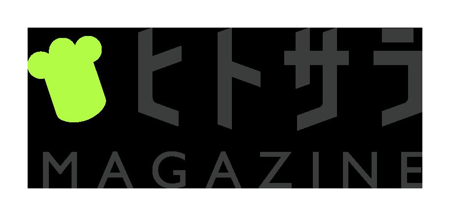 ヒトサラマガジン[hitosara magazine]