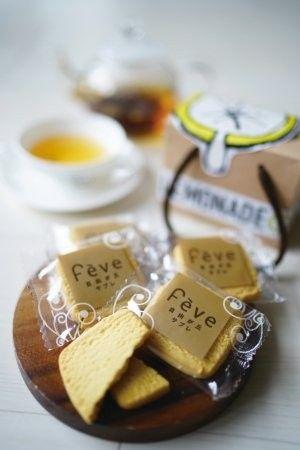 世界的パティシエ辻口氏監修。レモネードレモニカから新作レモンケーキがデビュー!の画像