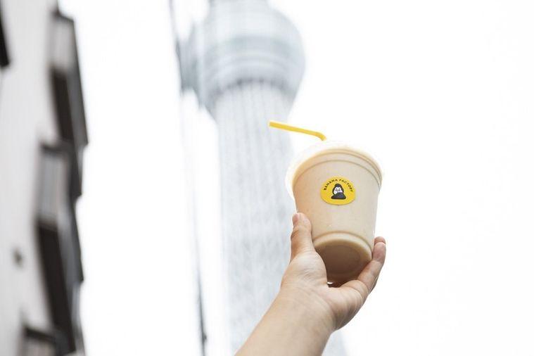 おいしいバナナジュースが飲みたい!人気専門店に聞く、とっておきのつくり方の画像