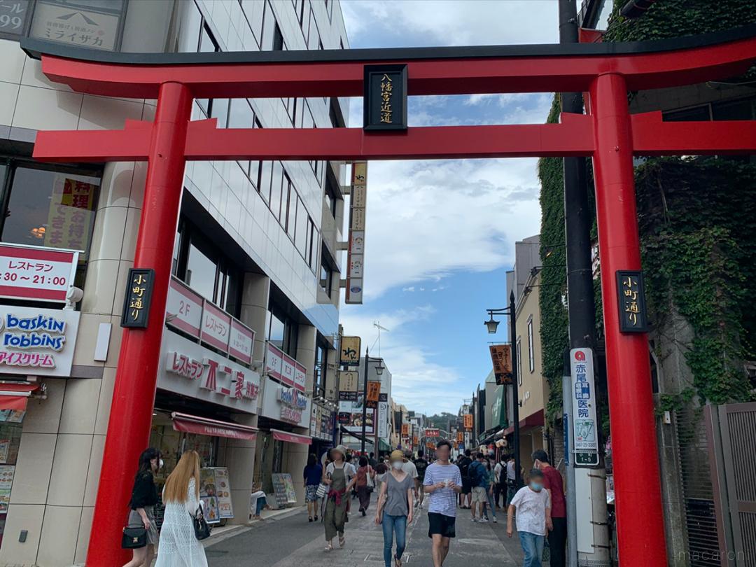 食べ歩きを満喫!「鎌倉小町通り」周辺のおすすめグルメ9選の画像