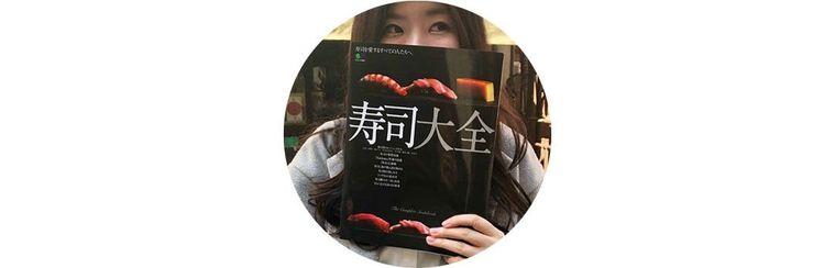鮨マニアが選ぶ!1万以内で名店の味、初心者でも安心の都内カウンター寿司5選の画像
