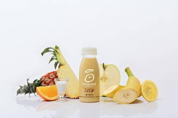 """イノセント """"まんま、飲むフルーツ"""" に新作。「すべらないバナナ」が登場の画像"""