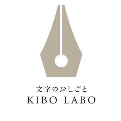 KIBO LABO キボー ラボ